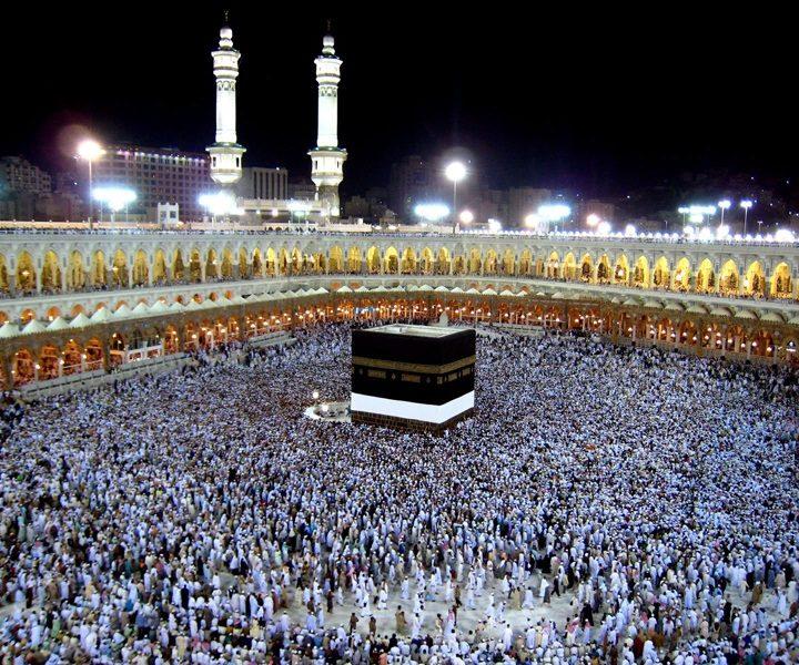 Hajj Deals to accomplish Your Religious Pilgrimage 2019